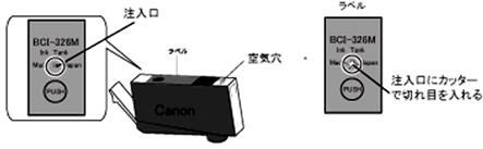 BCI325/BCI-326取扱説明1