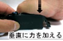 BCI325/BCI-326取扱説明4