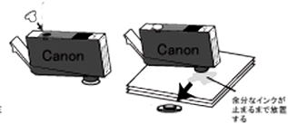 BCI325/BCI-326取扱説明6