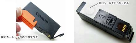 BCI350/BCI-351取扱説明1