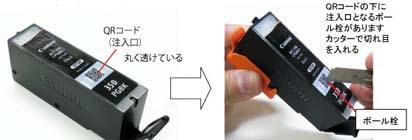 BCI-350/BCI-351取扱説明2